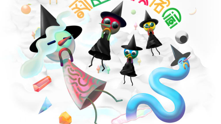 Iglooghost Discovers New Clarity on 'Neō Wax Bloom'