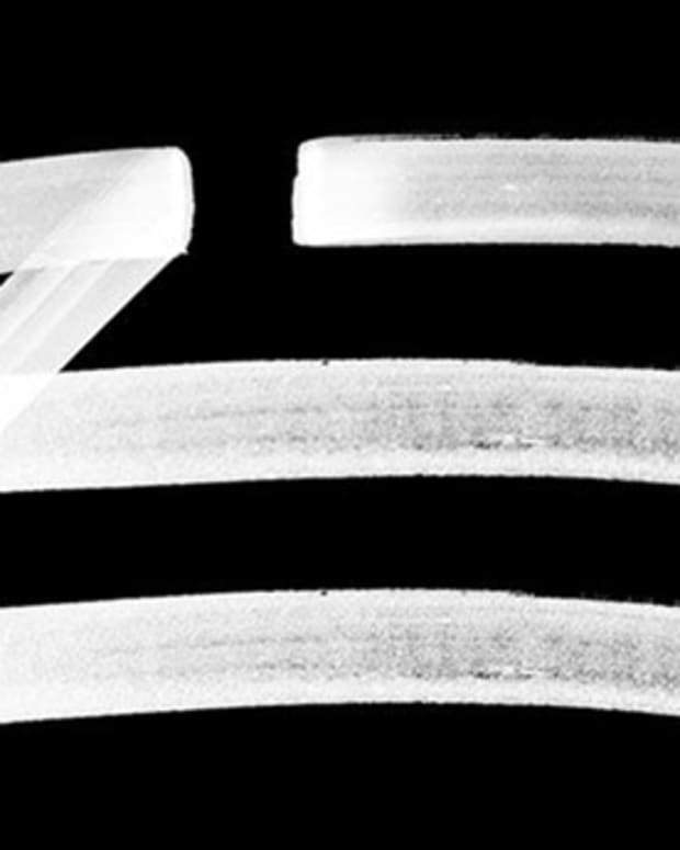Why The ZHU Reveal Exposes More About Us