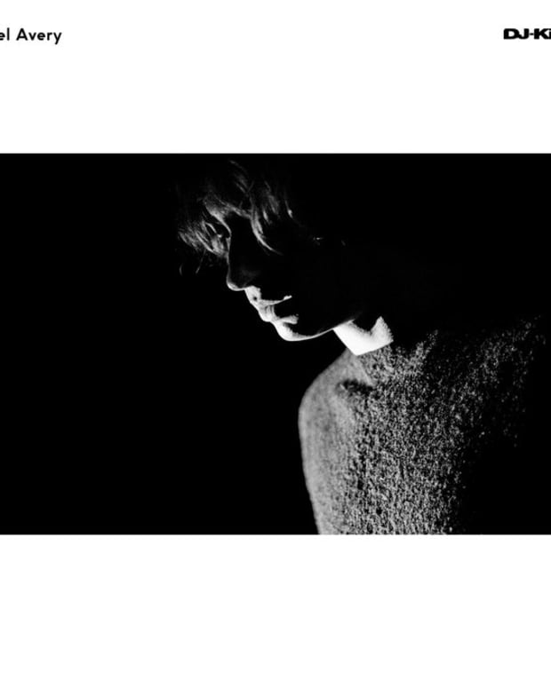 Daniel Avery DJ Kicks Album Cover