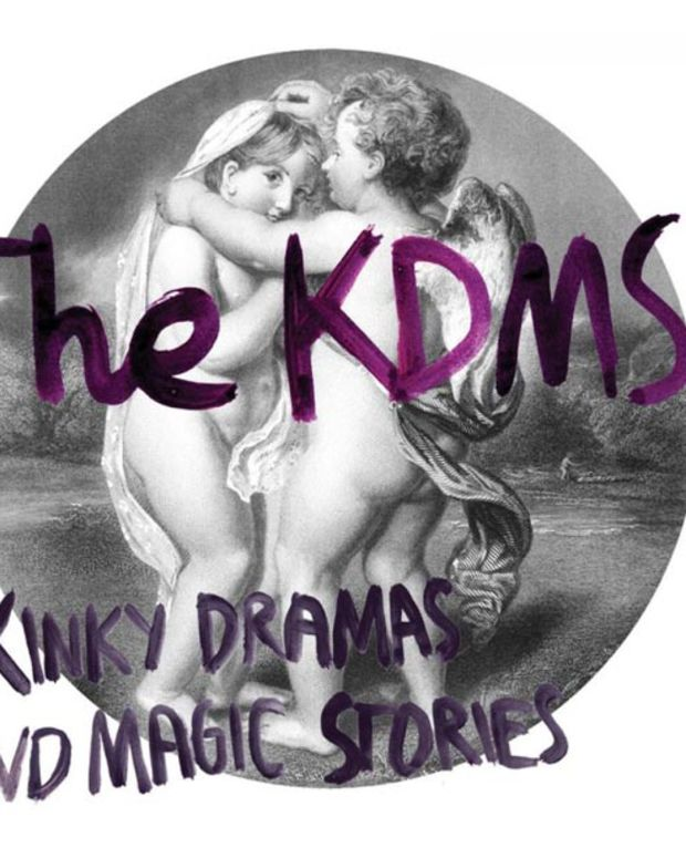kdms