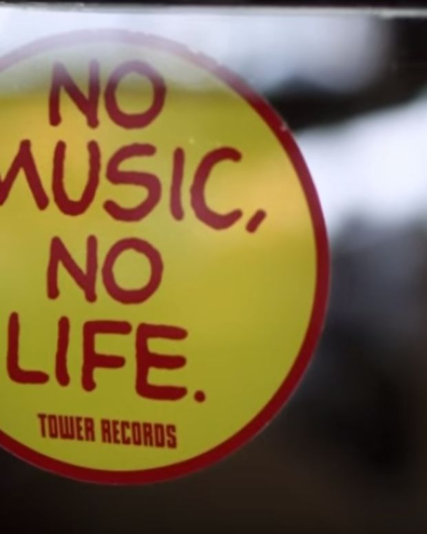 Tower Records Doc