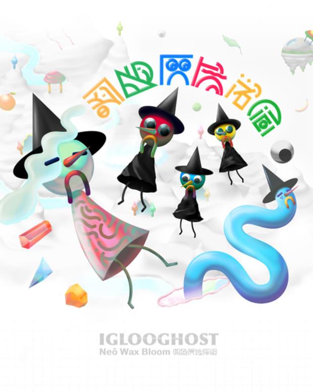 Iglooghost