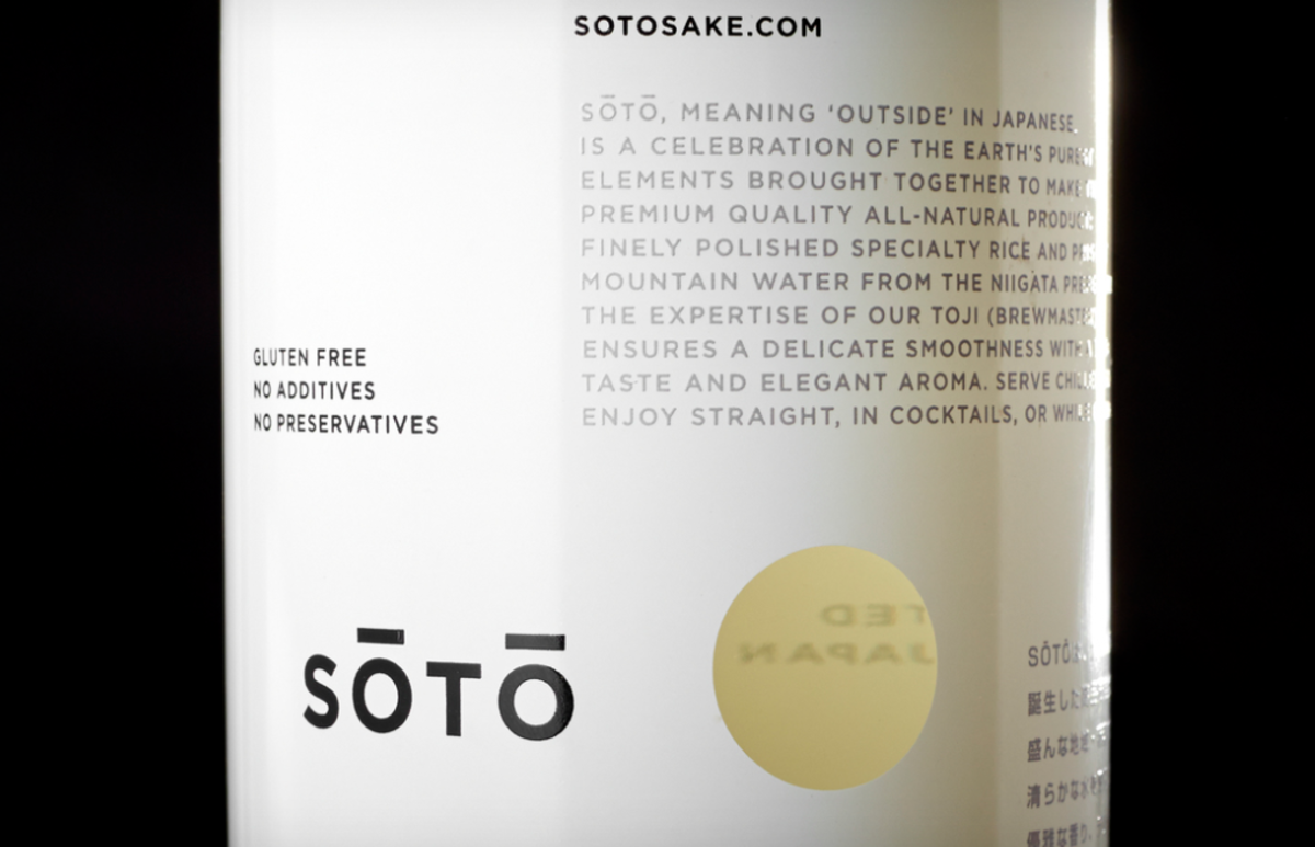soto bottle close up