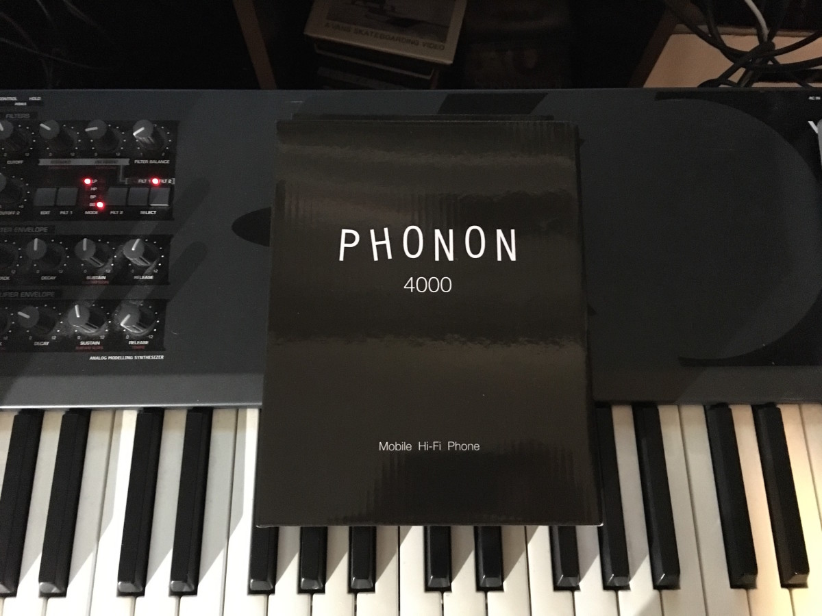 phonon box