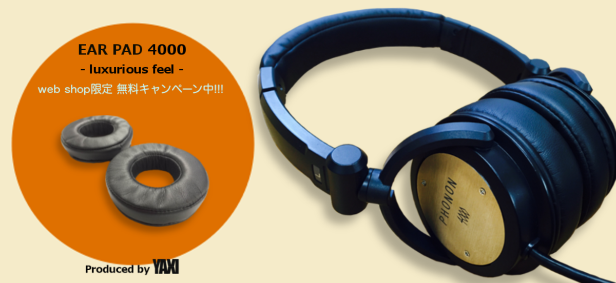 Introducing the Ear Pad 4000