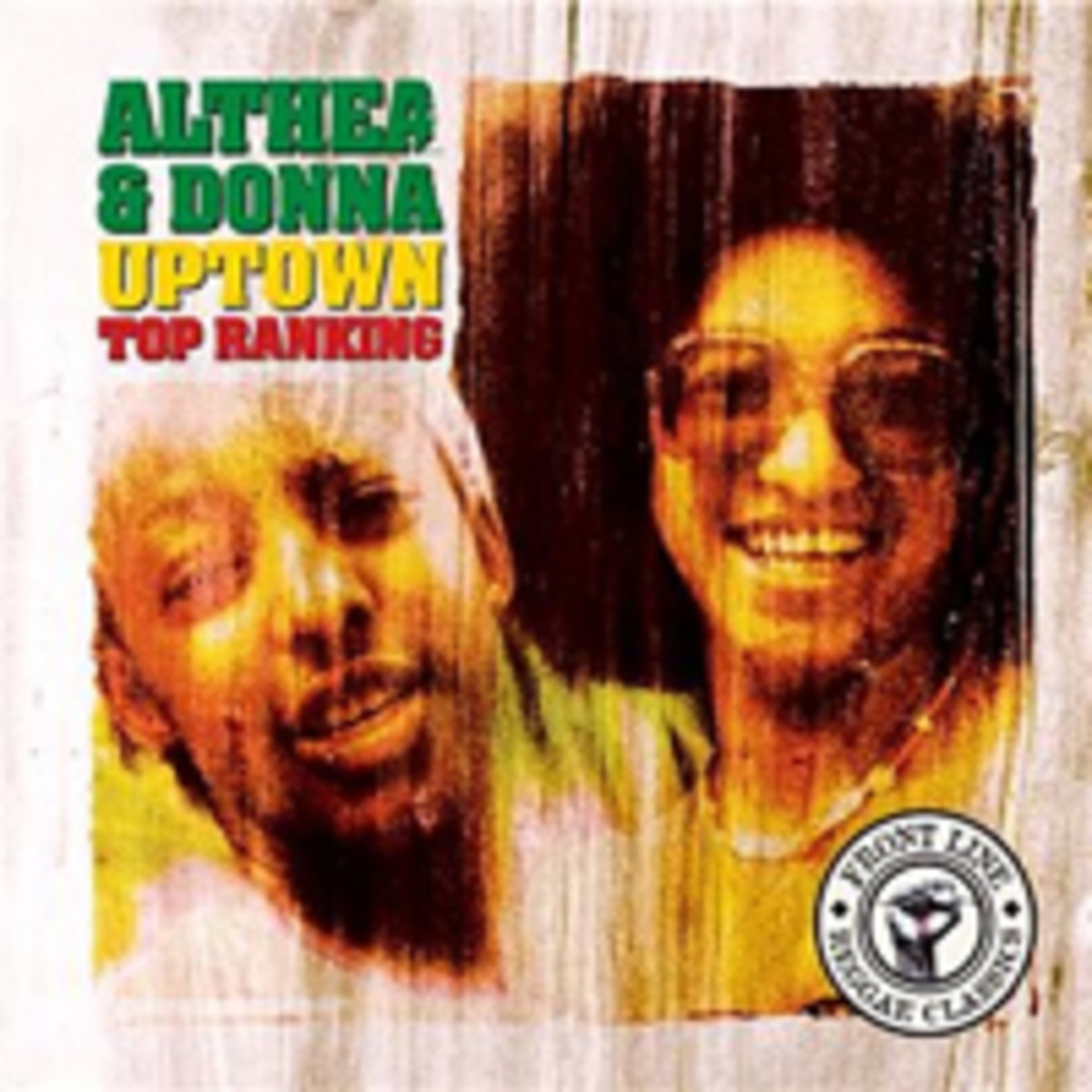 Althea-and-Donna-Up