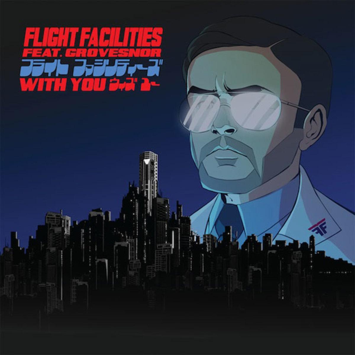 flight.facilities