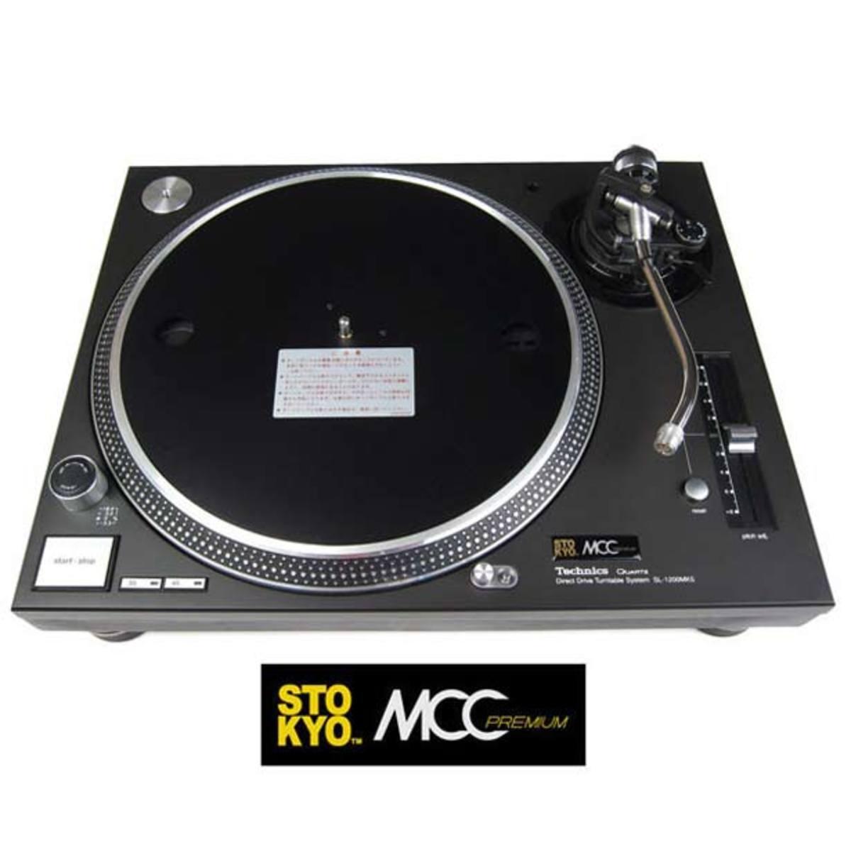 DJ Gear: Technics 1210 Stokyo MCC Refurbished Turntable