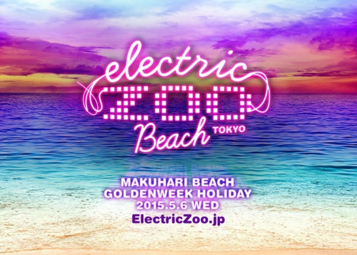 Electric Zoo Tokyo Is Happening