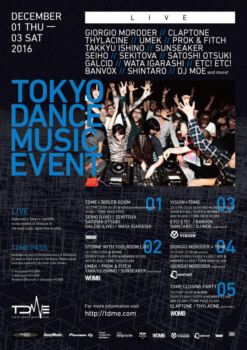 tokyo-dance-music-event-2016.jpg