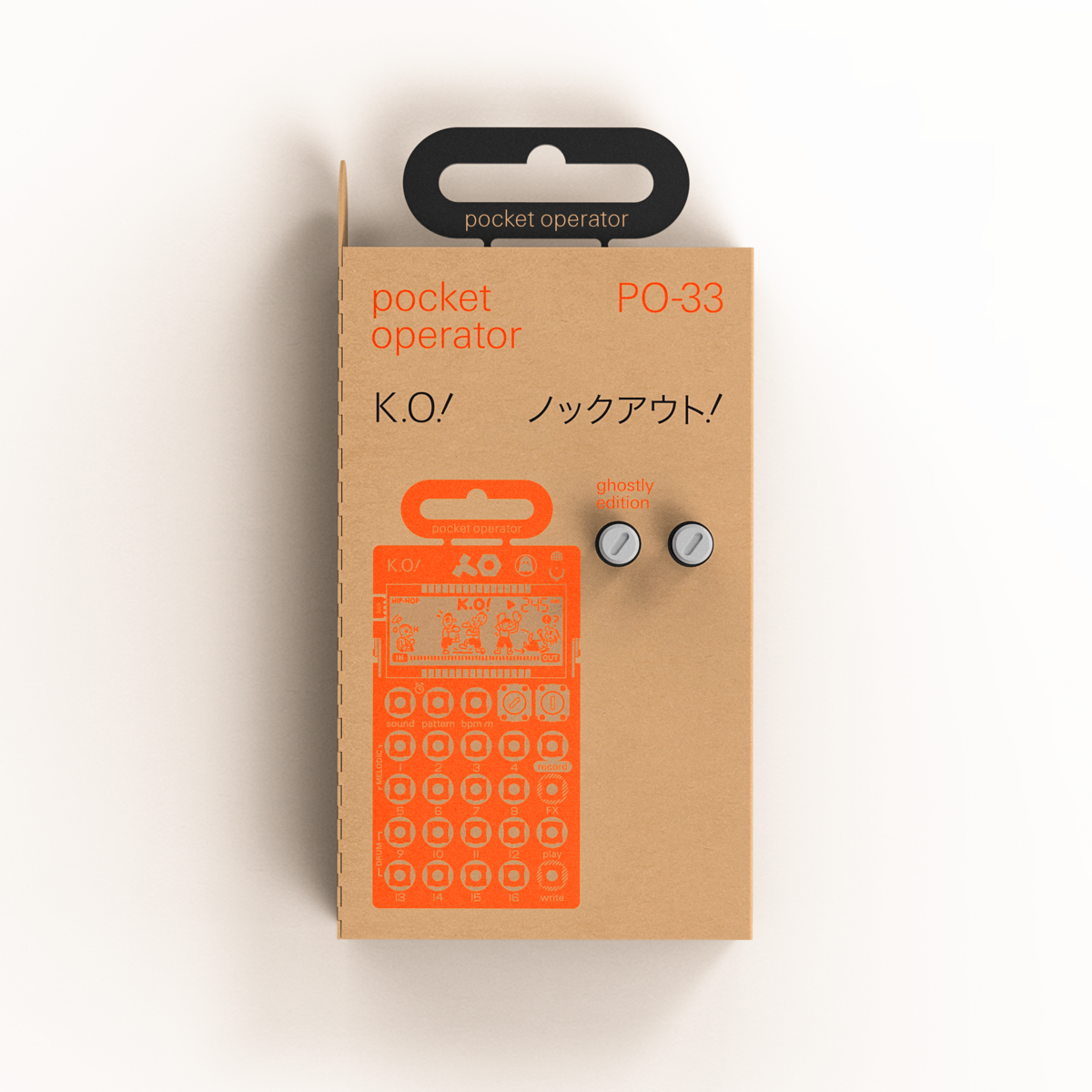 PO-33_ghostly_2048_1200x