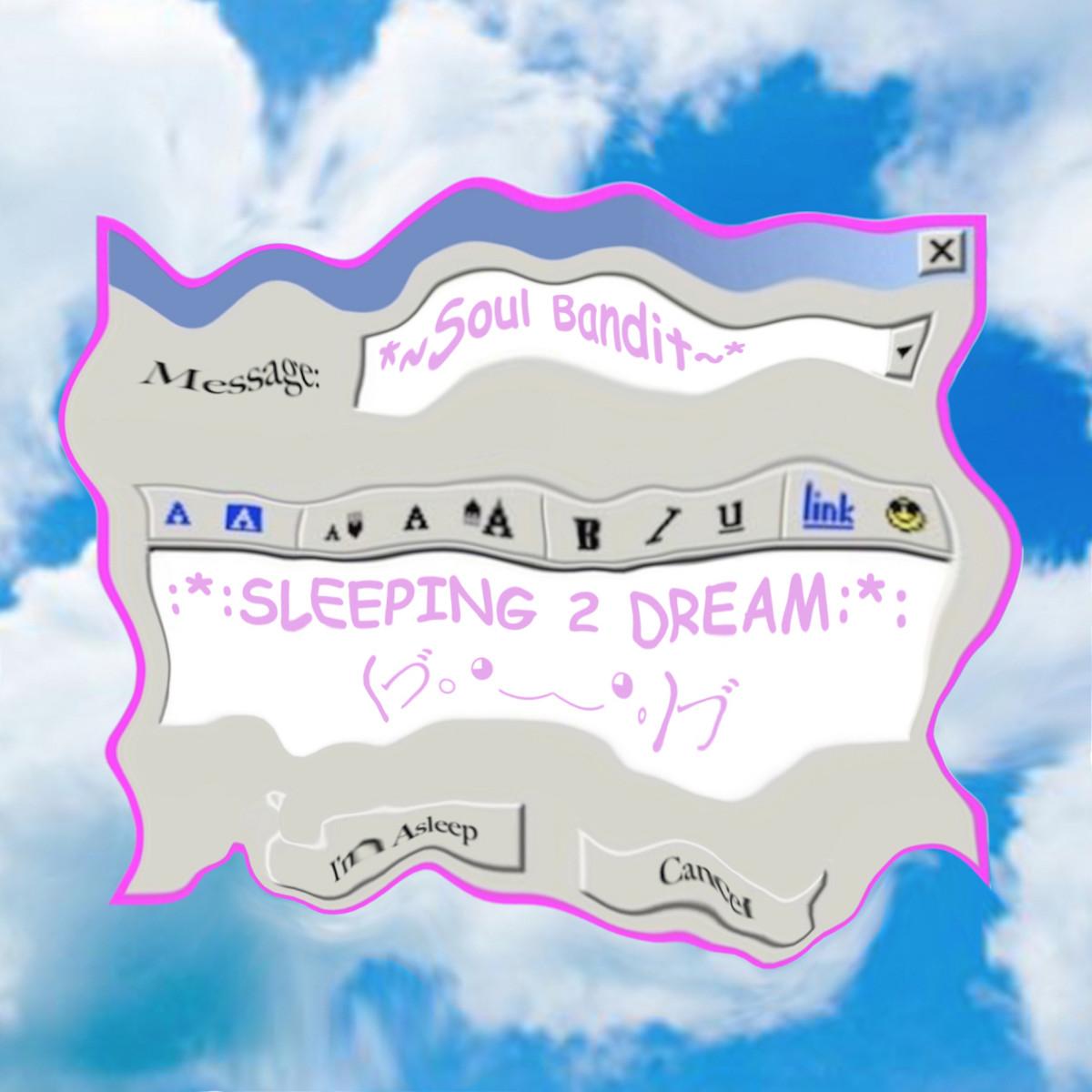 S2D Album Art