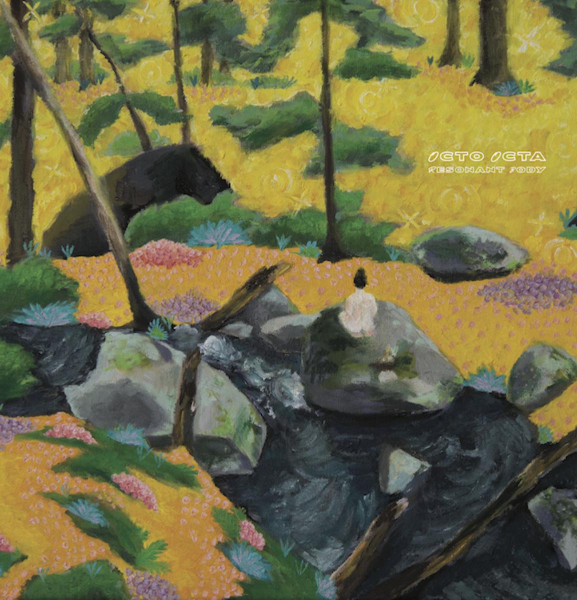 Octo Octa Resonant Body Album Cover Art