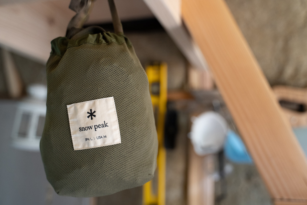 The Snow Peak Insect Shield Parka packs down into a nice pouch