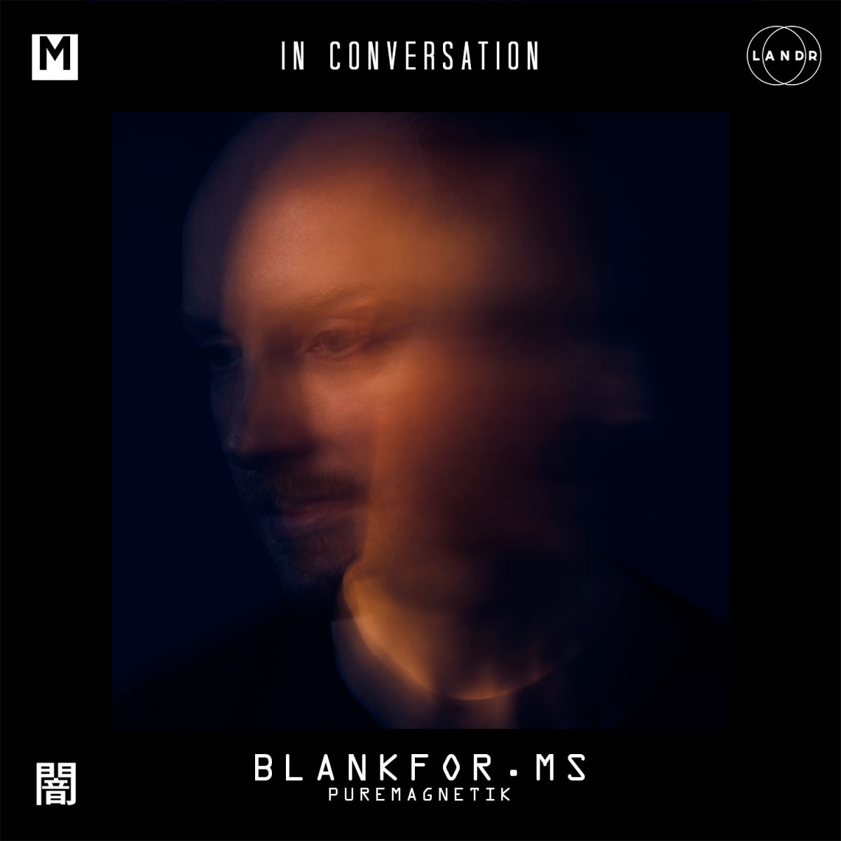 IC-blankforms