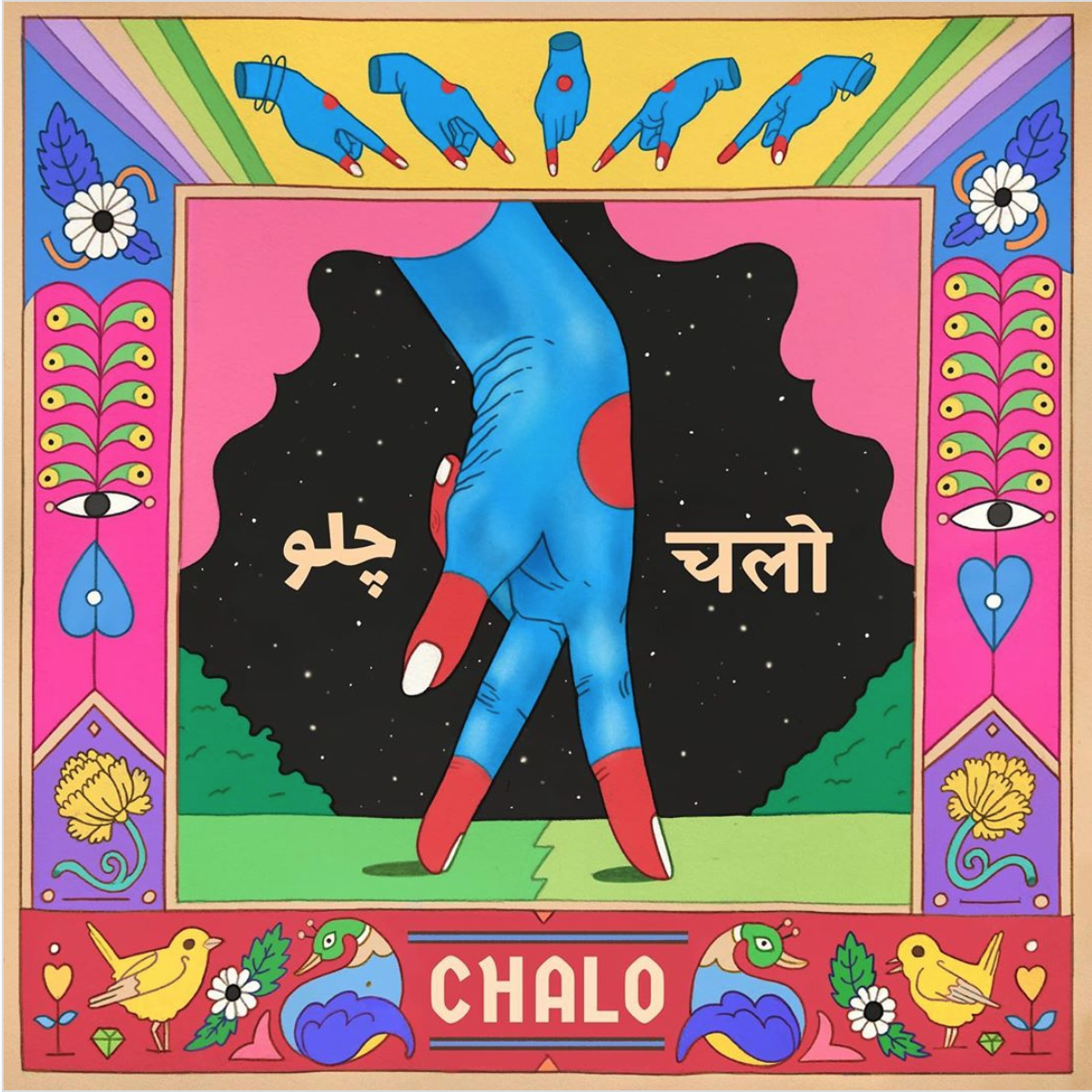Chalo Charity Compilation Cover compiled by Jitwam