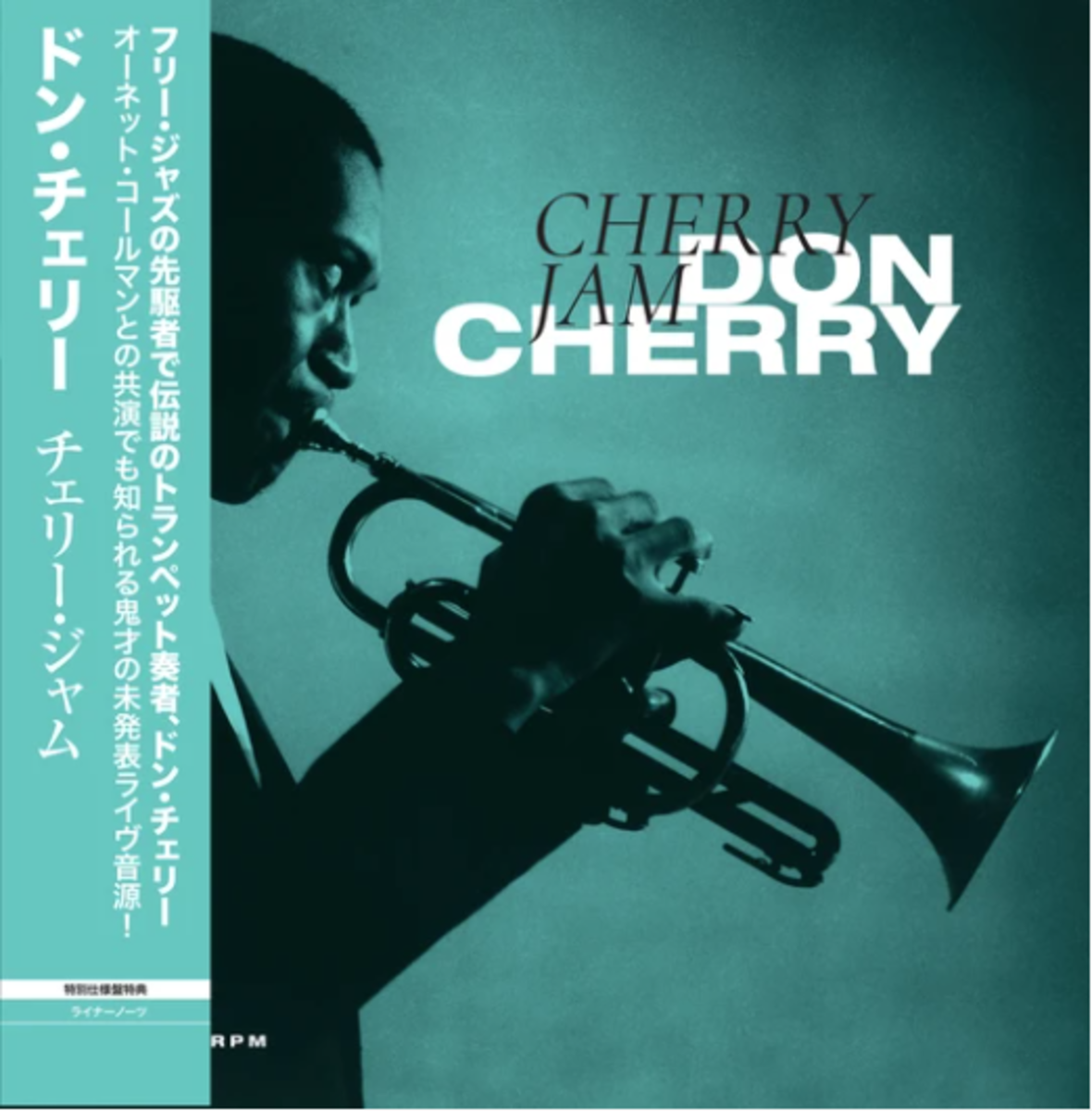 """The Japanese release of Don Cherry's """"Cherry Jam"""""""