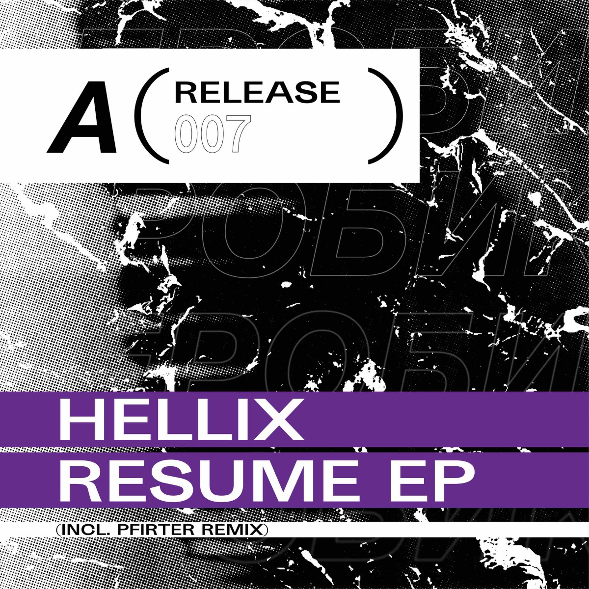 АЕРОБИК_Records_007_by_Hellix