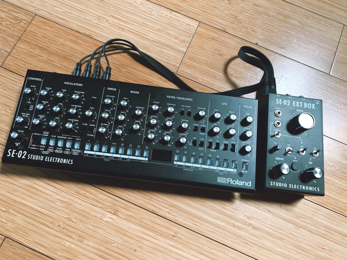 Amtrac Studio Electronics SE02