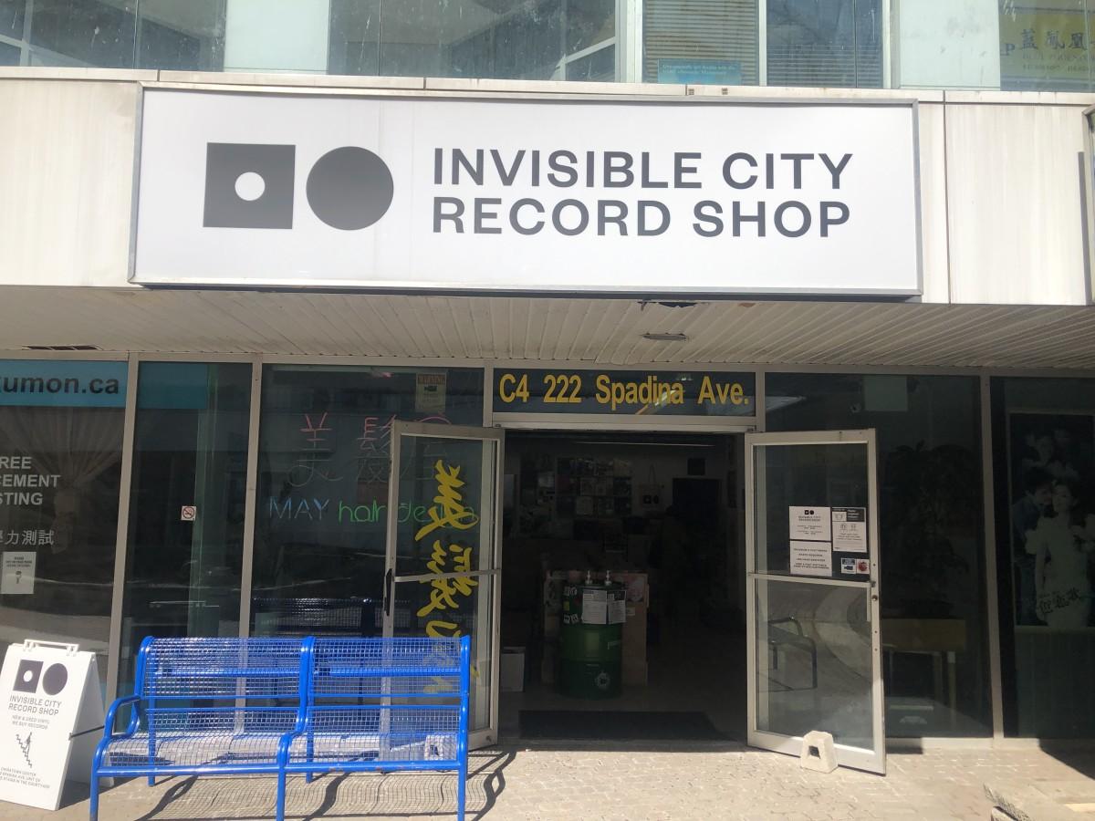 Invisible City Record Shop